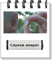 Elmag.bg baterii za sluhov aparat baterii kopche