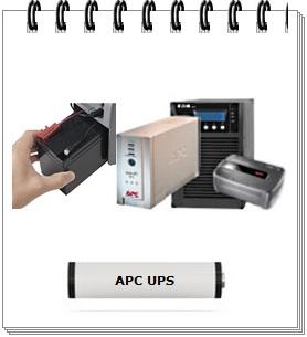 battery APC UPS