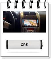 Elmag.bg baterii za navigatsiya GPS
