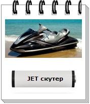 Elmag.bg baterii akumulatorni olovni za JET skuter