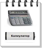 Elmag.bg baterii za kalkulator