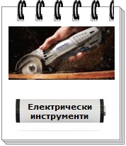 Elmag.bg baterii za elektricheski instrumenti