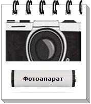 Elmag.bg baterii za fotoaparat