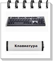 Elmag.bg baterii za PC klaviatura