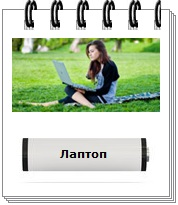 Elmag.bg baterii za laptop