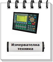 Elmag.bg baterii za izmervatelna aparatura,testeri za baterii