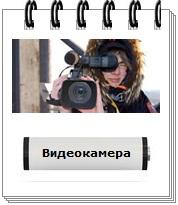 Elmag.bg baterii za videokamera
