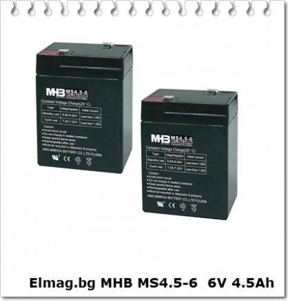 Elmag.bg Комплект2 ( 2pcs  x 6V 4.5Ah MHB )