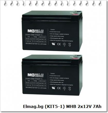 KIT10  MHB ( 2   x  MHB-MS7-12 - 12V / 7Ah  )