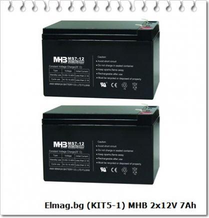 KIT14  MHB ( 2   x  MHB-MS12-12 - 12V / 12 Ah  )