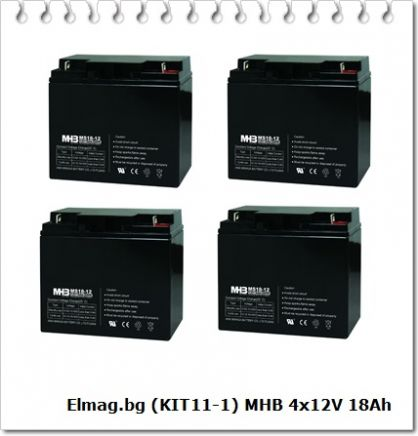 Elmag.bg MHB 4x12V 18Ah  (KIT11-1)