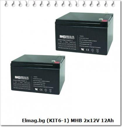 Elmag.bg MHB 2x12V 18Ah  (KIT11-1)