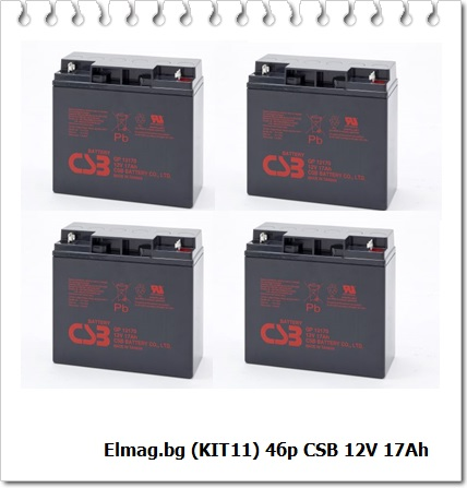 Elmag.bg KIT11 battery CSB 4pcs CSB-GP12170 - 12V  17Ah