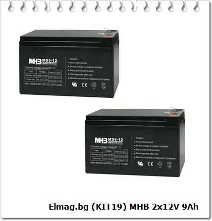 KIT 2 ( 2   x  MS4.5-6  )