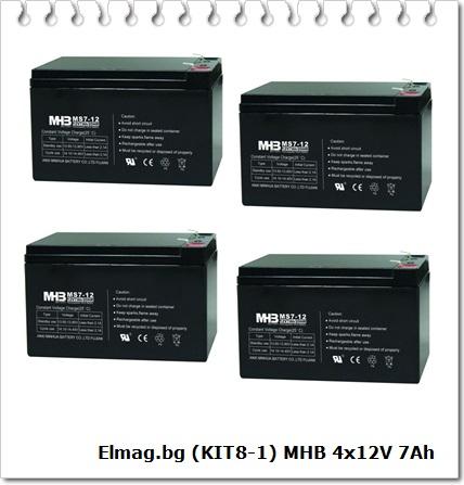 """Батерии """"KIT8-1"""" MHB-12V 7Ah 4бр"""