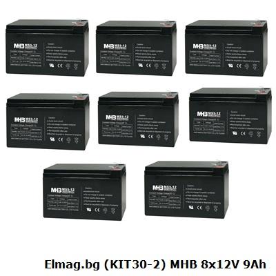 Elmag.bg-baterii-MHB KIT30-2 MHB VRLA12V 9Ah 8бр