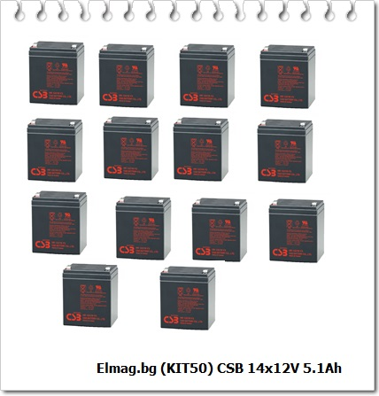 Elmag.bg KIT50battery CSB 148pcs CSB  - 12V  5.1Ah