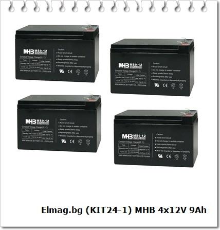 """Elmag.bg Батерии """"KIT24-1"""" MHB-12V 9Ah 4бр"""