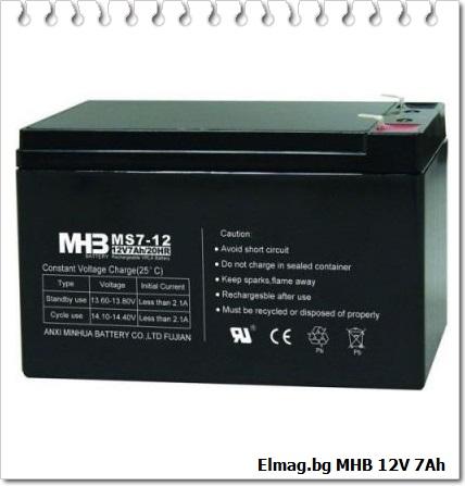 Оловни акумулаторни батерия MHB -MS 7-12 12V 7Ah