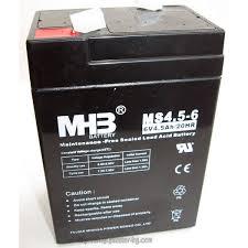 MHB  MS4.5-6 6V 4.5Ah