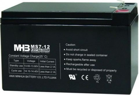 MHB MS7.2-12 12V 7.2Ah