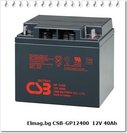 Elmag.bg CSB-GP12400  12V 40Ah