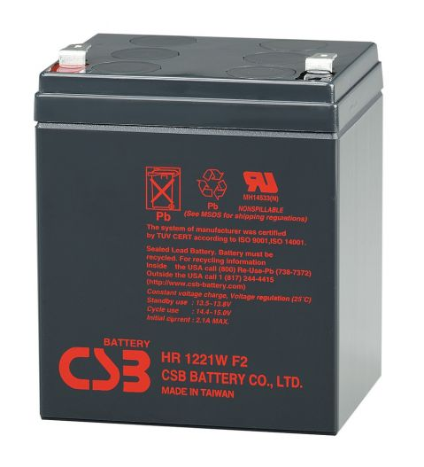 Elmag.bg KIT51 battery CSB 2pcs CSB  - 12V  5.1Ah