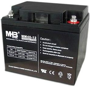 MHB MM40-12 12V 40Ah