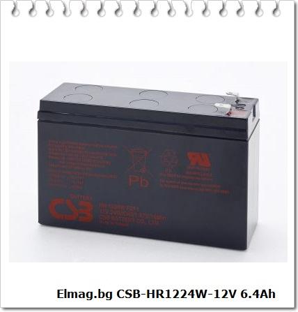 CSB-HR1224W-12V 6.4Ah