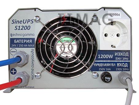 SineUPS S850 - инвертор