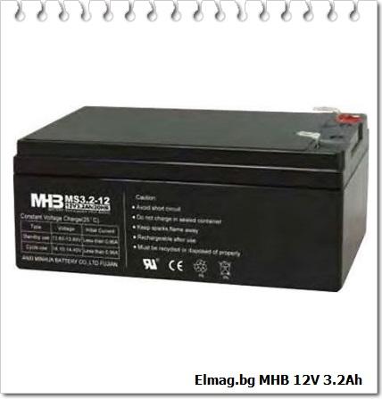 Оловни акумулаторни батерии MHB MS3.3-12 - 12V / 3.3Ah