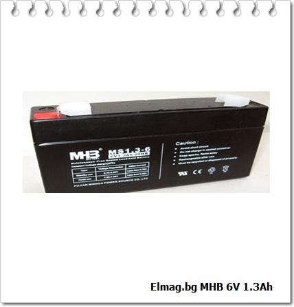 MHB-MS1.3-6 6V 1.3Ah
